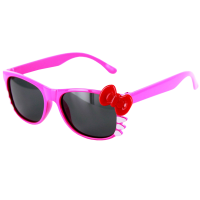Sonnenbrille Minimaus